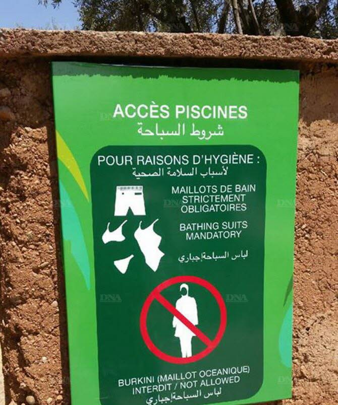 Entrance to swimming pool in Morocco
